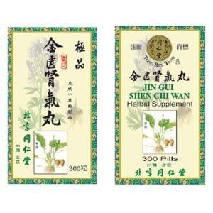 Shen Wan - 8