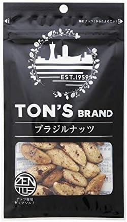 東洋ナッツ TON'Sブラジルナッツ 50g ×10袋