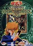 yugioh joey starter deck - Yu-Gi-Oh Joey Structure Deck Volume.2 by Konami