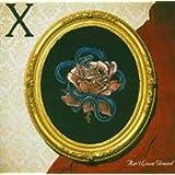 Ain't Love Grand! [Vinyl]