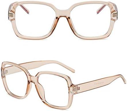 Anti Blue Light Oversized Frame Square Carré Anti-Blu-Ray Radiation Optical Glasses Lens Flat Flat Eyeglasses Brown