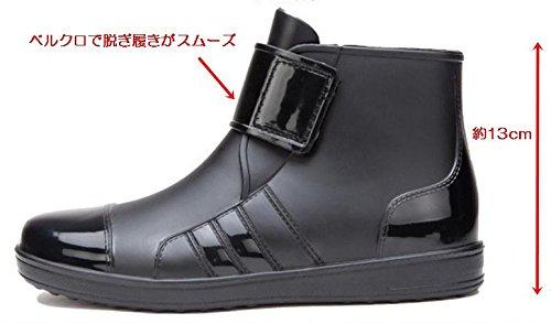 [kuro&Ardor]雨の日もおしゃれメンズレインブーツシューズビジネス長靴男性防水(26.5cm)