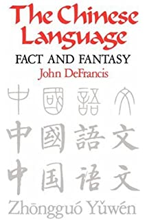 the chinese language fact and fantasy