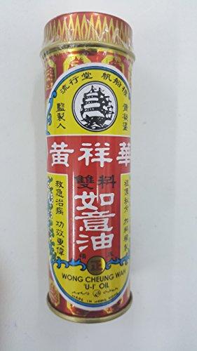 Wong Cheung Wah Brand U-I-Oil 12.5 ml Reduce Discomfort Pain Relief 正货万和堂黄祥华如意油 by Wong Cheung Wah Sailboat