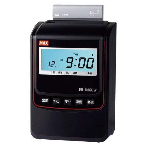 マックス 電子タイムレコーダー ER-110SUW ブラック B079KDBCFL
