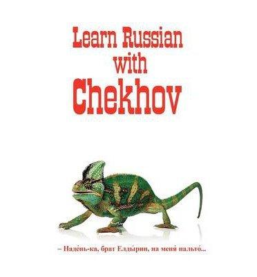 essays analysis of gooseberries by anton chekhov