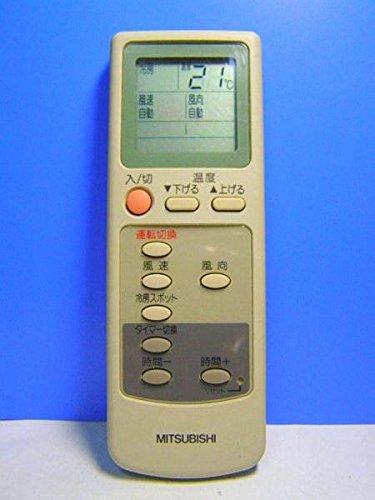 エアコンリモコン EG72