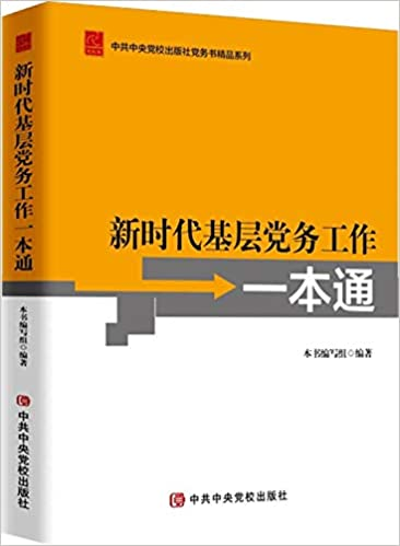出版 中央
