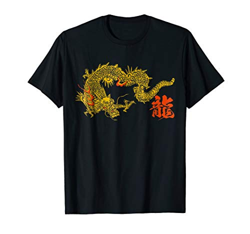 (Cool Japanese Dragon T-shirt, Traditional Japan)