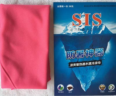 Amazon.com: Cooling Essential Magic ICY Cold Towel ice Running Exercise Cool Quick Drying Refreshing Swimming: Kitchen & Dining