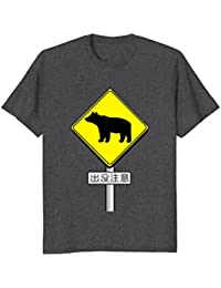 Japanese Signs Shirt Bears Frequently Appear Bear Warning