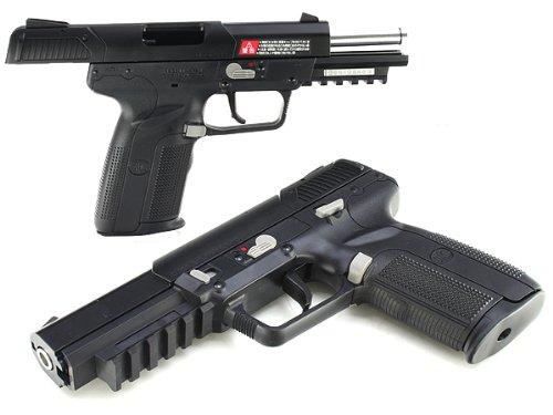 Galleon - Bb Gun | Air Soft | Tokyo Marui GLock 18C Fixed