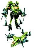 Transformers 2: Revenge of the Fallen Movie Hasbro Legends Mini Action Figure Autobot Springer (Dual Blade Helicopter)