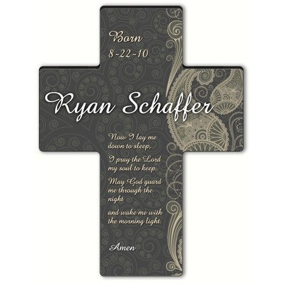 Personalized Gift Paisley Praise Cross - Child's Bedtime ()