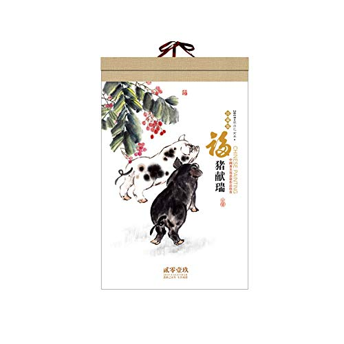 Liitrton 2019 Wall Calendar with Chinese Style Hanging Calendar Easy to Tear Off for Office Home School (Pig)