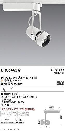 ENDO LEDスポットライト 配線ダクトレール用 セラメタプレミアS35W相当 電球色3000K 中角 白 ERS5462W (ランプ付)   B07HQ9B578