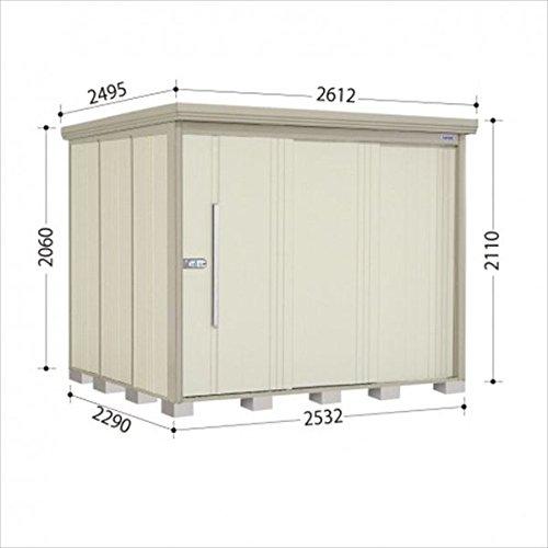 タクボ物置 ND/ストックマン 側面棚 ND-Z2522Y 一般型 結露減少屋根 『屋外用中型大型物置』 ムーンホワイト B018CAAMGG