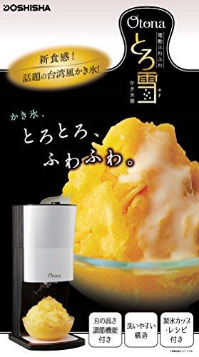 Doshisha cono de nieve eléctrica Electric Fluffy Toro nieve dty-16bk producto interno (Japón): Amazon.es: Hogar