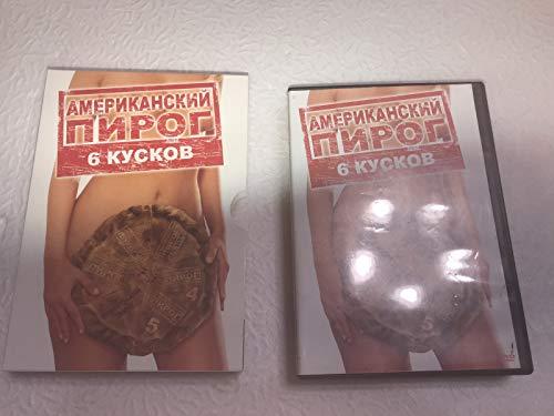 American Pie 1-8 Russian private collection DVD 9-discs BoxSet custom slipcover