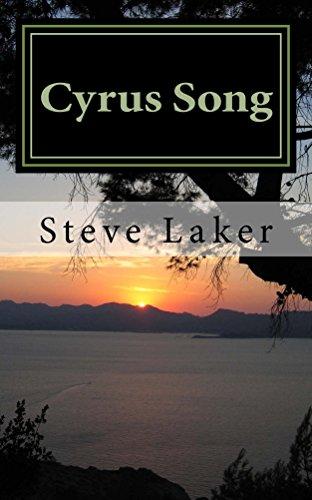 Cyrus Song