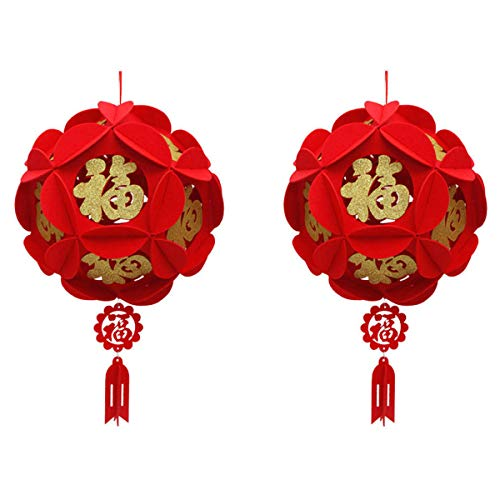 "2 Piece Red Chinese Lanterns, Decorations for Chinese New Year, Chinese Spring Festival, Wedding, Lantern Festival Celebration Décor, 12""(30cm), Golden Fu"