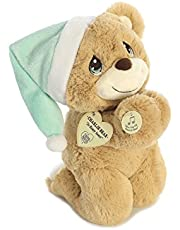 Aurora World Precious Moments Charlie Prayer Bear with Sound Now I Lay Me Down to Sleep Plush