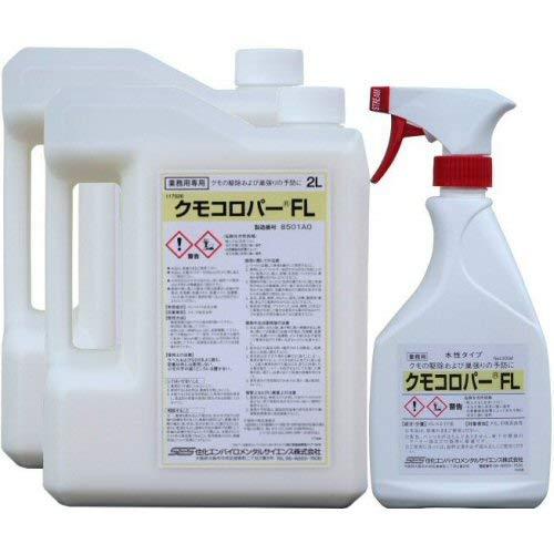 クモコロパー 薬剤2L×2本+500mlセット クモ駆除営巣予防剤 B008713USS