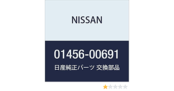 Nissan 350Z 370Z Leaf Maxima Xterra Engine Under Cover Splash Shield Guard Screw