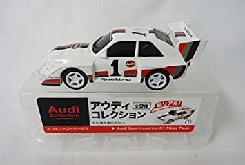 Suntory coffee Boss Audi collection Audi Sport Quattro S1 Pikes Peak # 1 (White)