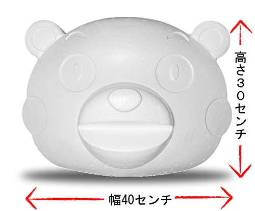 Amazon 送料込くまモン3d塗り絵ギフトセット6458顔 株式