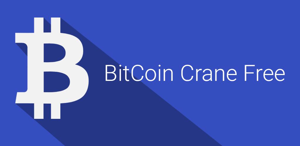 bitcoin crane tradingview btc euro