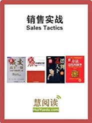 Sales Tactics (Chinese Edition)