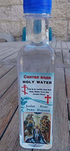 Holy Water from Jordan River 300ml by Bethlehem Gifts ()