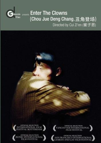 Enter the Clowns (Chou Jue Deng Chang) (Institutional Use) by dGenerate Films