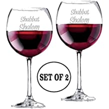 Shabbat Shalom Personalized | Long Stem Red Wine Glasses | Etched Engraved | Perfect Fun Handmade Present for Everyone | Lead Free | Dishwasher Safe | Set of 2