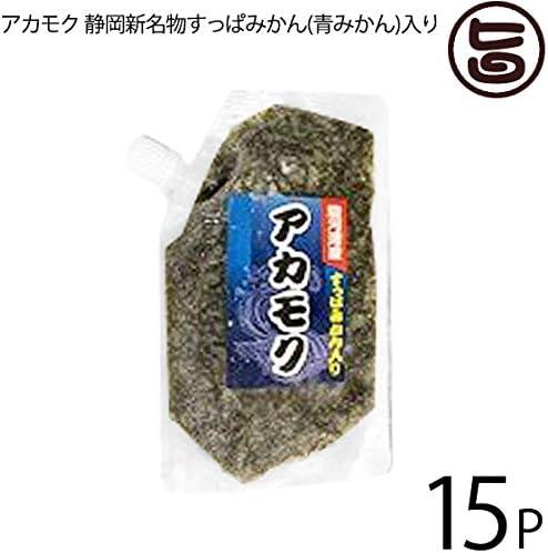 駿河湾 アカモク とろろ 醤油みかん味 120g×15P 海とろろ すっぱみかん ご飯のお供