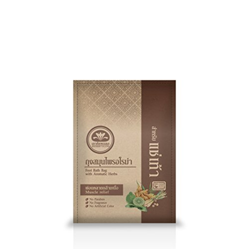 Foot Bath Sachet with Aromatic Herbs,0.64 oz - Muscle Pai...