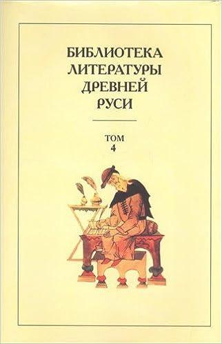Book Biblioteka literatury Drevney Rusi. T. 4. XII vek. Dopechatka tirazha 2016 god