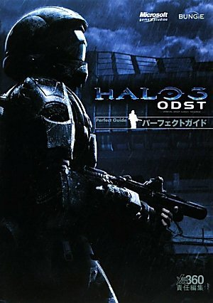Halo 3: ODST Perfect Guide (2009) ISBN: 4047262285 [Japanese Import]