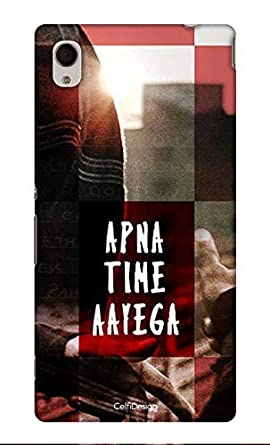 Amazon.com: Mobile Back Cover-Apna Time Aayega The Journey ...