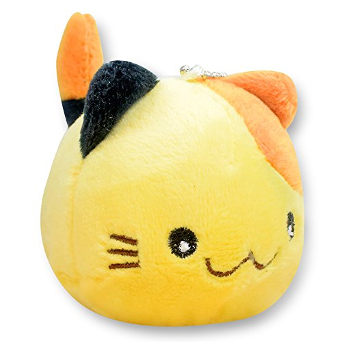 [Dark Yellow With Black & Brown Ear Round Kitty Cat Soft Plush Toy Stuffed Animals Keychain Cute New] (Brown Cat Ears)