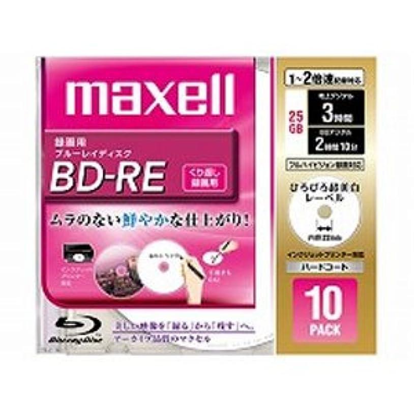 カメ妻力強い【Amazon.co.jp限定】TDK 録画用ブルーレイディスク 超硬シリーズ BD-RE DL(長時間2層ディスク) 50GB 1-2倍速 ホワイトワイドプリンタブル 10枚パック 5mmスリムケース ATBEV-50HCPWA10Z
