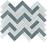 Emser Tile W80CHARCH1013MHB Charisma - 9-11/16'' x 13-1/16'' Herringbone Backsplash Mosaic Tile - Varied Glass Visual