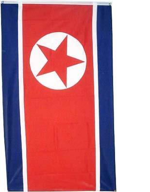 New 3x5 North Korea Flag Korean Banner
