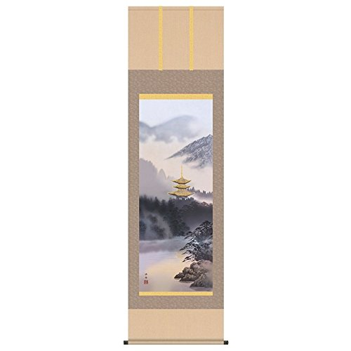 [掛軸][古都憧憬]瀬田功舟画[尺五][山水画の掛軸][b1-a005]   B01FJ5CFYY