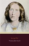George Eliot: The Complete Novels (Centaur Classics)