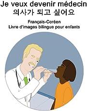 Français-Coréen Je veux devenir médecin / 의사가 되고 싶어요 Livre d'images bilingue pour enfants
