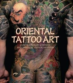 Du Ying: Oriental Tattoo Art : Contemporary Chinese and Japanese Tattoo Masters (Paperback); 2012 Edition -