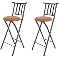 Mainstays Slat Back Folding 30 Bronze Barstool with dark bronze metal finish and plush microfiber cushion makes for a seamless integration into a wide-range of decor, Beige (2 Pack)