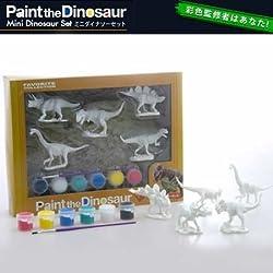 Paint the Dinosaur mini Dinosaur set